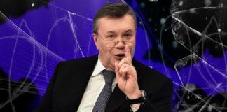 """Янукович відзначив свій ювілей: хто був помічений на святі і що там відбувалося"""" - today.ua"""