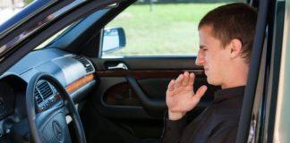 """Як позбутися неприємного запаху в автомобілі """" - today.ua"""