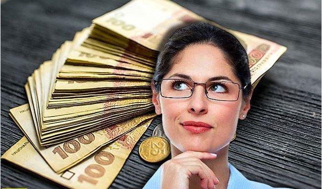 Мінекономіки повідомило радісну звістку для бюджетників: всім підвищать зарплату на третину