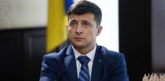 """Зеленського закликали піти у відставку: """"Порушив закон і збрехав виборцям..."""" """" - today.ua"""