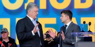"""Зеленського, як і раніше, більшість хоче бачити президентом: Порошенко йде другим"""" - today.ua"""