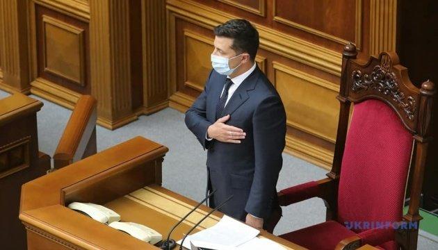 Зеленський з трибуни парламенту звинуватив РФ в агресії проти України і закликав повернути захоплені території - today.ua
