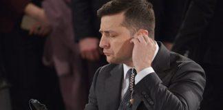 """Зеленський зробив заяву про заборону 5G в Україні: українці схвильовані """" - today.ua"""