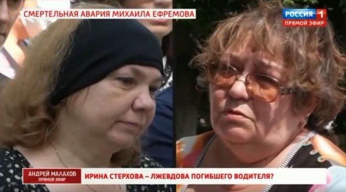 """Адвокат Єфремова розповів, як сім'я загиблого водія Захарова перетворила його загибель в комерційний проект: """"Просто рвуться в бій за гроші"""""""