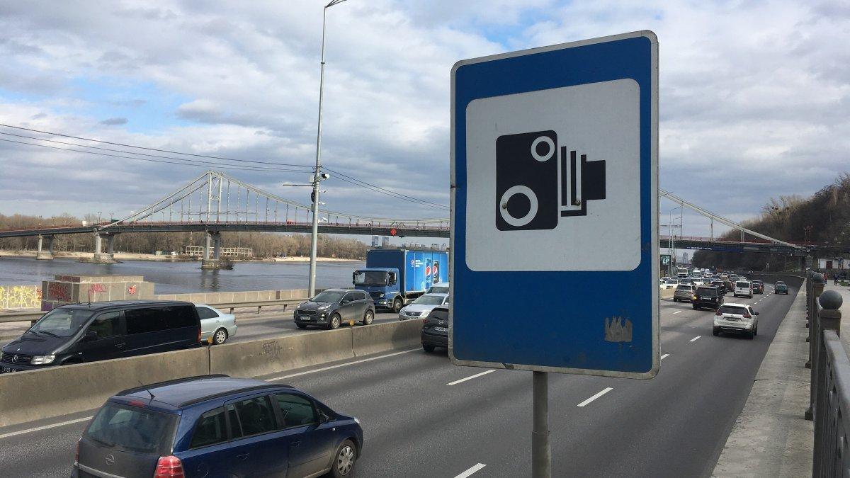 В каких случаях штраф за превышение скорости является незаконным - today.ua