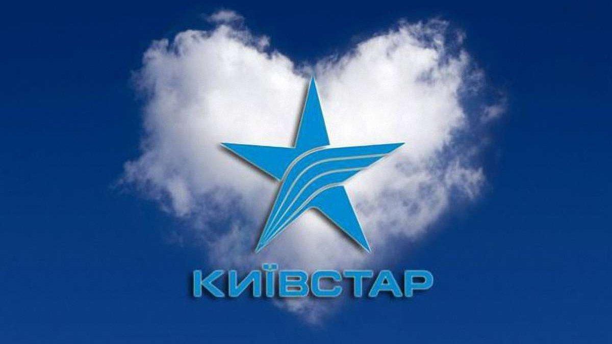 Киевстар совершил настоящую революцию: новая услуга подарит комфорт и удобство абонентам