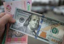 Доллар и евро продолжают дорожать: обновленный курс валют на 5 августа  - today.ua