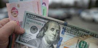 """Долар і євро продовжують дорожчати: оновлений курс валют на 5 серпня"""" - today.ua"""