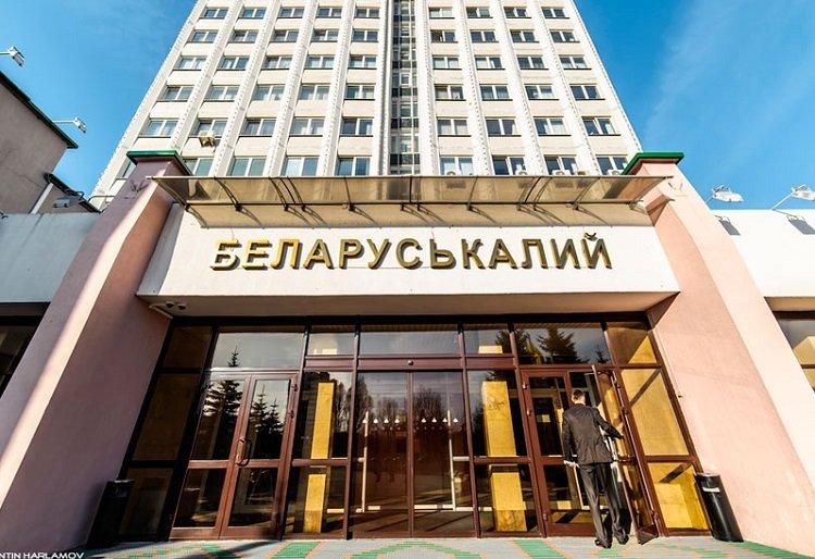 Лукашенко вместо бастующих заводчан возьмет на работу шахтеров из Украины