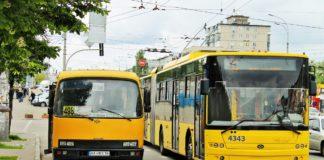 В Украине запретят маршрутки: как люди будут добираться до работы - today.ua
