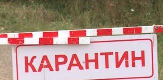 """В Україні повернуть строгий карантин: в МОЗ прогнозують повний колапс медсистеми"""" - today.ua"""