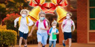 """Скільки масок в день має бути у школяра: в МОЗ розповіли про нові вимоги"""" - today.ua"""
