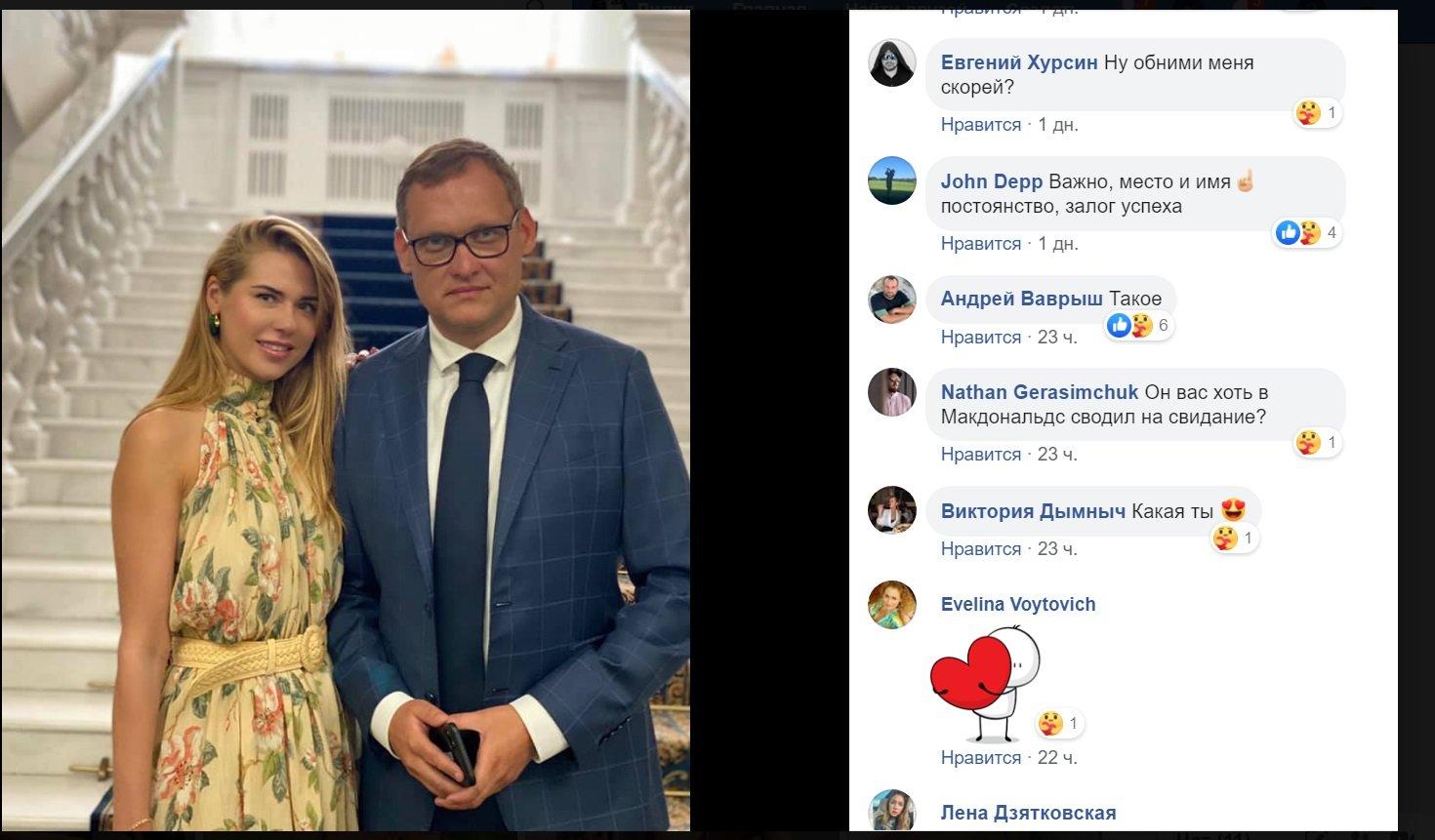 Экс-пассия Андрея Богдана встречается с его заместителем: любовные страсти на Банковой