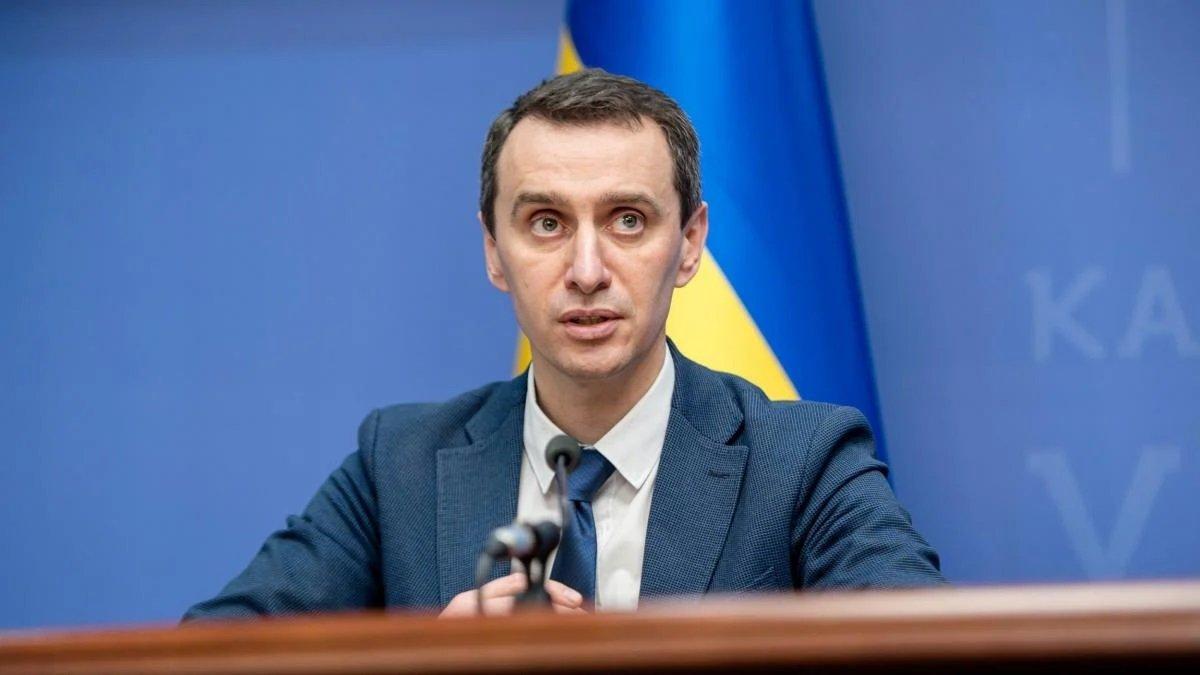 Безкоштовна вакцина від Covid-19 в Україні: Ляшко назвав перших претендентів на щеплення