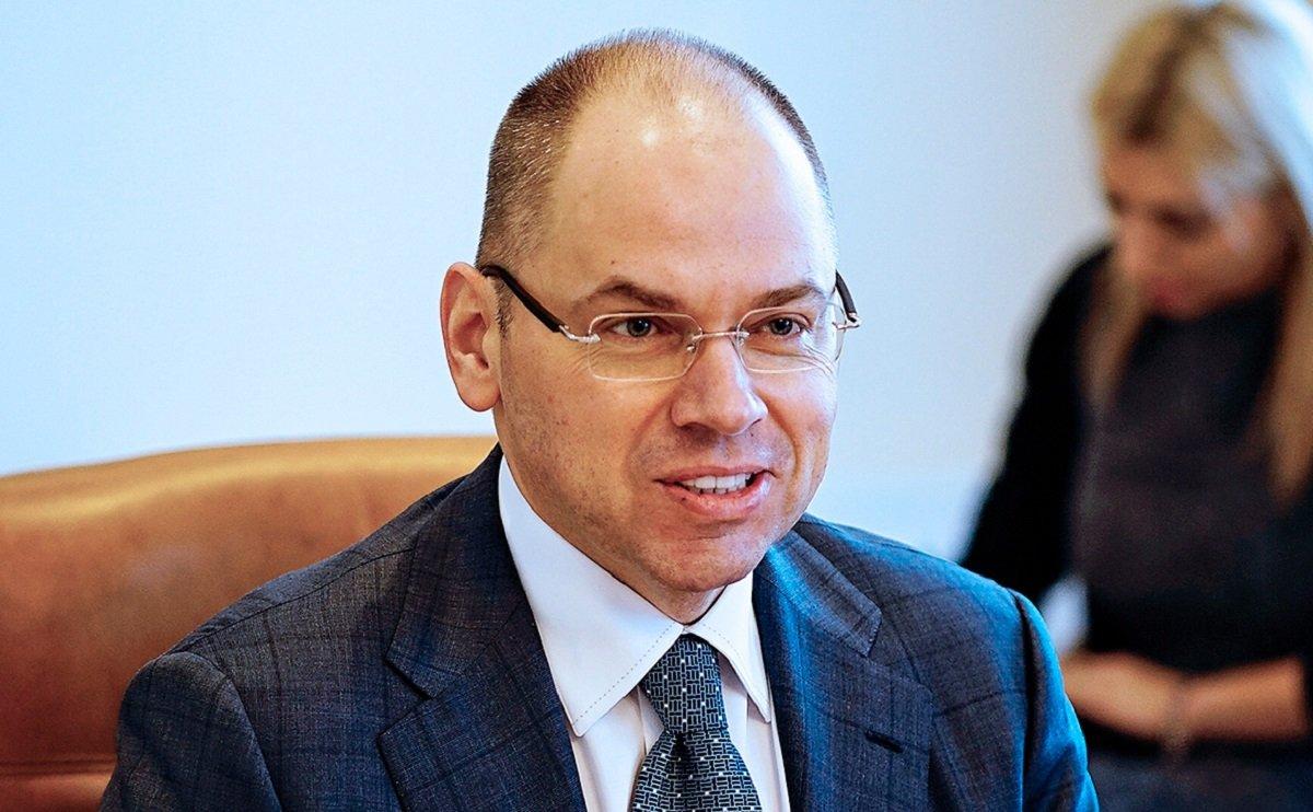 Вперше в історії України: в МОЗ повідомили неймовірну новину - today.ua