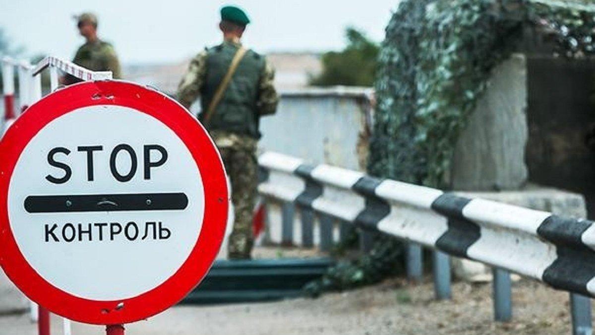 Громадян України закликали терміново покинути Румунію - заява посольства