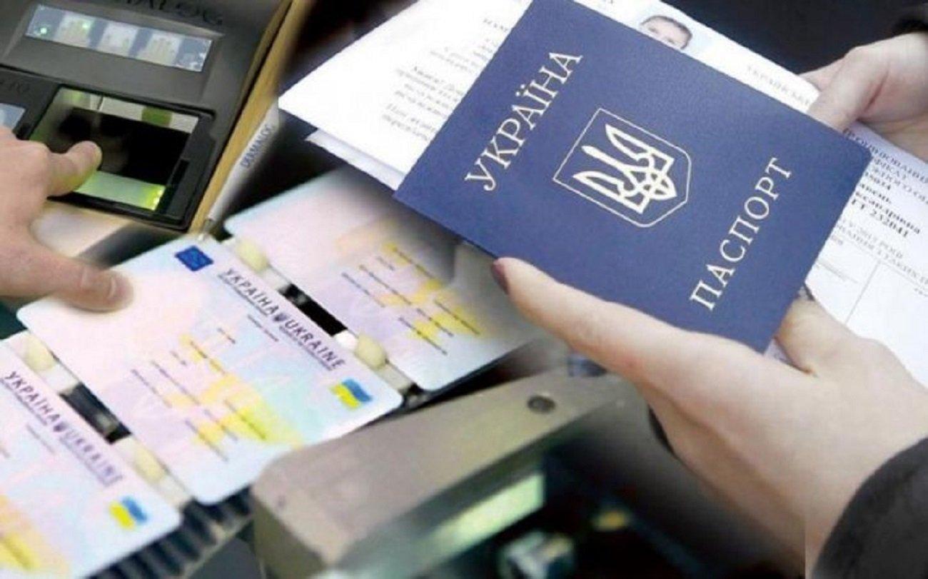 Українцям поміняють паспорта: паперові книжечки виведуть з обслуговування - today.ua