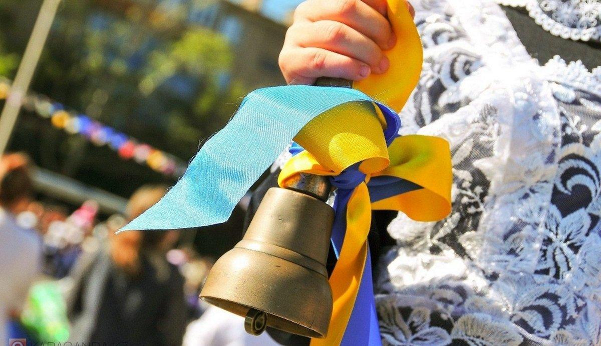 Первый звонок в классе и контрольные по всем предметам: в МОН определились с форматом 1 сентября - today.ua