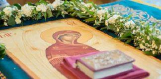 """Успение Пресвятой Богородицы: что принято и запрещено делать 28 августа """" - today.ua"""