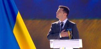 """Стало відомо, як Зеленський відзначатиме День незалежності"""" - today.ua"""