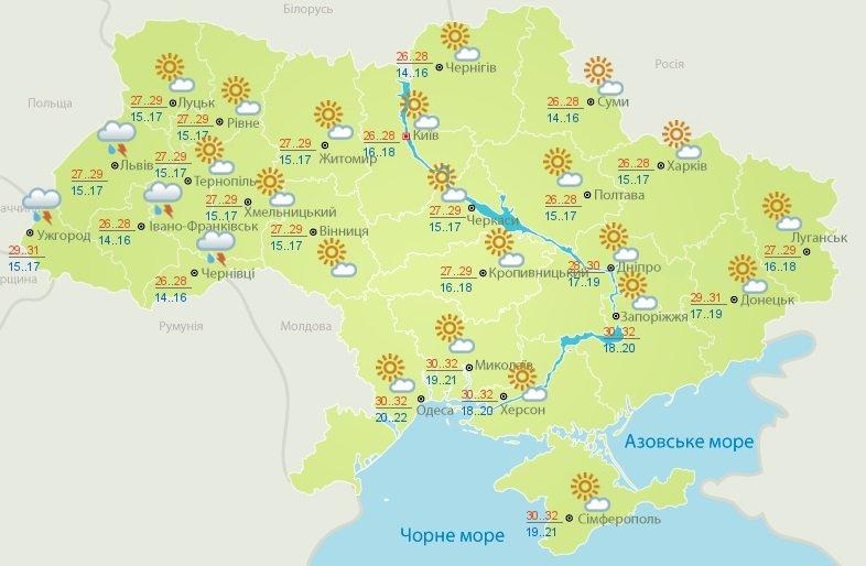 Прогноз погоды до конца недели: в Украину придут грозы и ливни