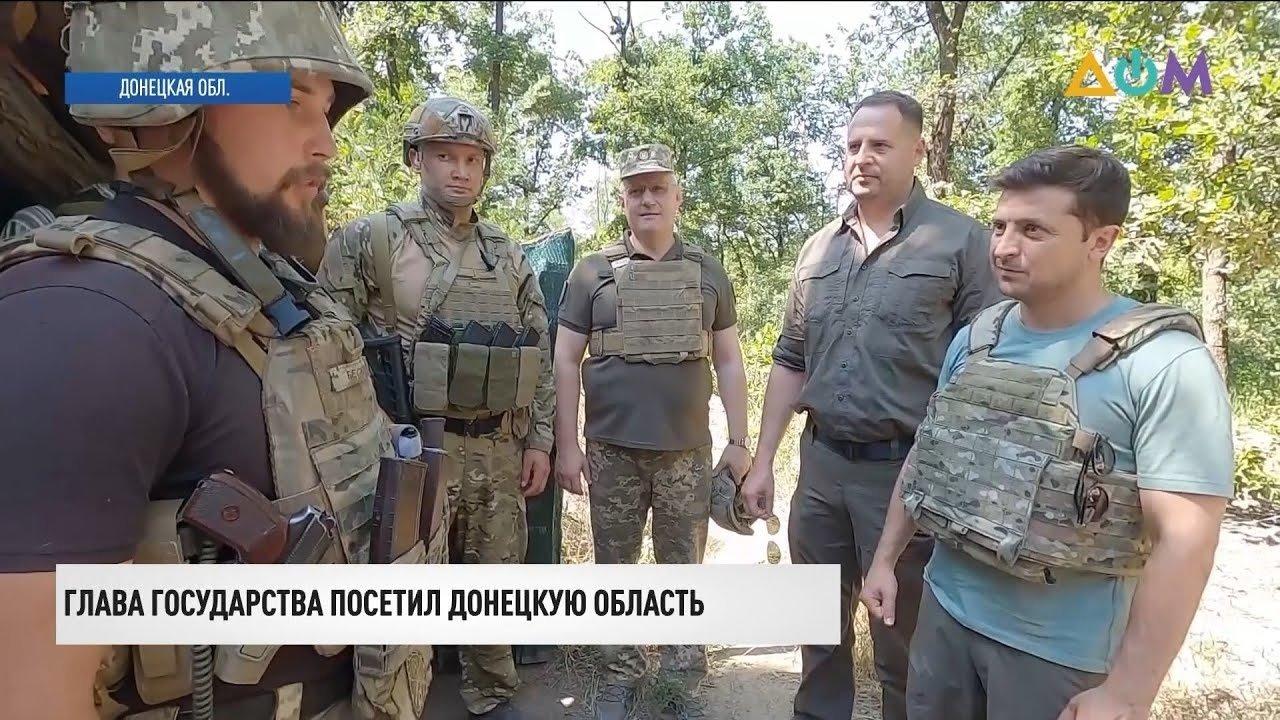 Зеленський провів ніч в ООС: що змусило президента два дні їсти і навіть випивати з військовими