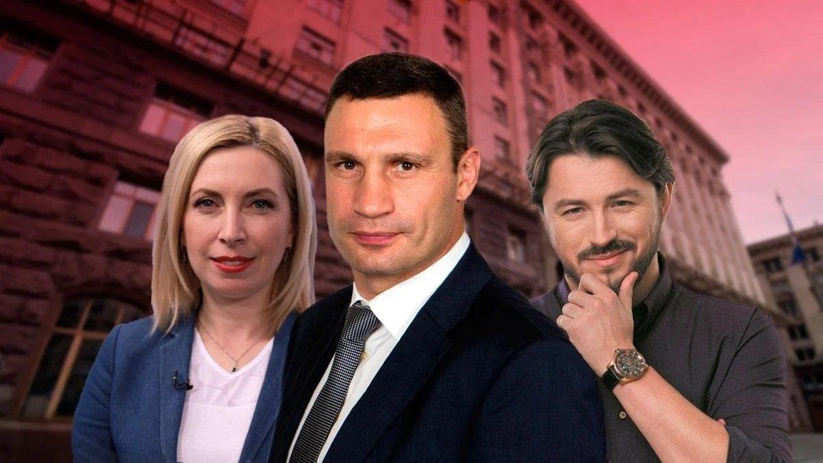 Борьба за кресло мэра Киева накаляется: в лидеры предвыборной гонки вырывается уроженец Киева - today.ua