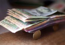 Пенсии, соцпомощь и штрафы в Украине будут начислять по новым правилам: что изменится - today.ua