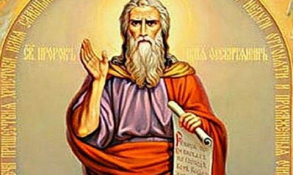 Свято 2 серпня: що категорично не можна робити в Ільїн день