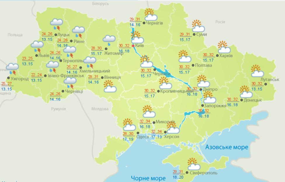 На Украину надвигается похолодание и дожди с грозами: синоптики обновили прогноз на ближайшие дни