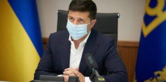 """Україна не зможе розробити вакцину від коронавіруса - Зеленський дуже жалкує"""" - today.ua"""