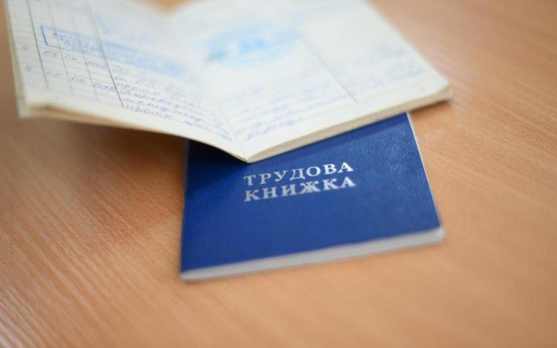 Безработных в Украине станет в разы больше: эксперты назвали реальные цифры    - today.ua