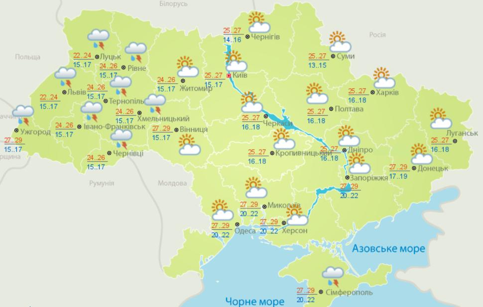 Погода в Україні на День незалежності: синоптики назвали регіони, де спаде спека і повернуться дощі