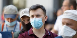 """В Украине ввели новые карантинные зоны: что изменилось с 31 августа """" - today.ua"""