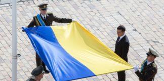 """Федина требует наказать Зеленского за надругательство над государственной символикой: """"Топтаться по флагу недопустимо""""   """" - today.ua"""