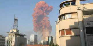 Катастрофа в Бейруті: президент Лівану заговорив про вибух бомби або ракетний удар по території порту - today.ua
