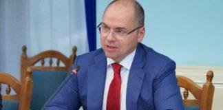 """Правила визначення зон карантину в Україні змінили: у МОЗ розповіли подробиці"""" - today.ua"""