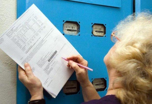 В Украине резко подорожает электроэнергия: названа причина    - today.ua