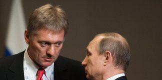 У Путіна розповіли, хто координує мітинги в Білорусі - today.ua