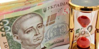"""Гривна продолжает дешеветь второй день подряд: что происходит на валютном рынке 20 августа   """" - today.ua"""