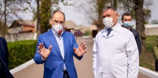 """В Украине начнут бороться с коронавирусом по-новому: Кабмин представили план   """" - today.ua"""
