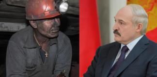 Лукашенко пригрозив страйкуючим білоруським шахтарям замінити їх українцями - today.ua
