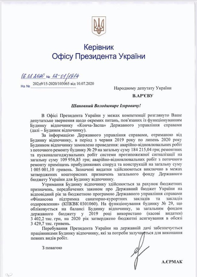 """Дача Зеленского обходится украинцам в 3,5 млн гривень в год: """"За народные деньги можно жить..."""""""