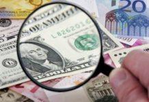 Яким буде курс долара в серпні: прогноз експертів - today.ua