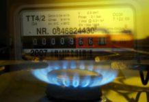 Українців почнуть відключати від газу: кого стосується, і як уникнути - today.ua