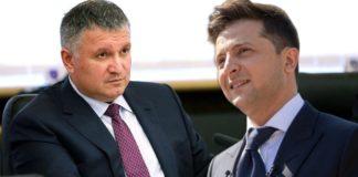 """Зеленський пояснив Авакову, хто в країні головний: """"Він, і тільки він"""""""" - today.ua"""