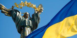 """День незалежності України 24 серпня: історія і традиції свята"""" - today.ua"""