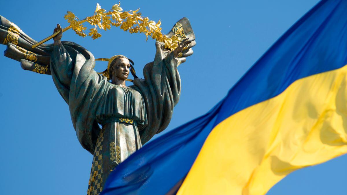 День независимости Украины 24 августа: история и традиции праздника    - today.ua