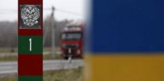 Українцям змінили правила в'їзду в Білорусь: усі подробиці - today.ua