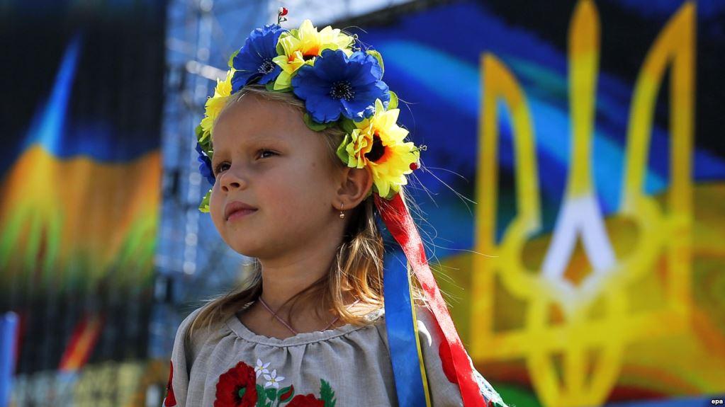 День независимости Украины 24 августа: история и традиции праздника